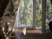 Квартиры,  Москва Молодежная, цена 9 900 000 рублей, Фото