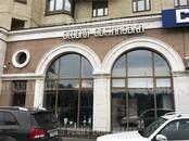 Здания и комплексы,  Москва Университет, цена 103 000 030 рублей, Фото