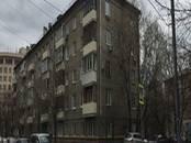 Квартиры,  Москва Спортивная, цена 14 000 000 рублей, Фото