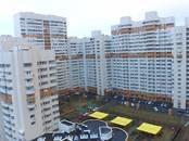 Другое,  Московская область Одинцовский район, цена 8 500 000 рублей, Фото