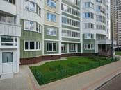 Другое,  Московская область Люберцы, цена 13 014 000 рублей, Фото