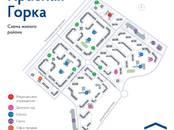 Магазины,  Московская область Люберцы, цена 155 400 рублей/мес., Фото