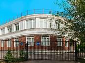 Здания и комплексы,  Москва Международная, цена 250 000 000 рублей, Фото