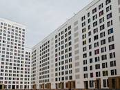 Другое,  Москва Ботанический сад, цена 15 459 900 рублей, Фото