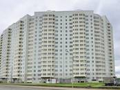Магазины,  Московская область Лобня, цена 4 910 880 рублей, Фото