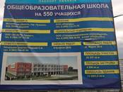 Квартиры,  Московская область Пушкино, цена 3 750 000 рублей, Фото