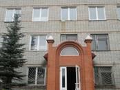 Производственные помещения,  Курганскаяобласть Курган, цена 27 191 766 рублей, Фото