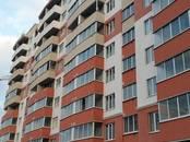 Квартиры,  Рязанская область Рязань, цена 1 881 000 рублей, Фото