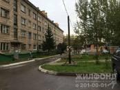 Квартиры,  Новосибирская область Бердск, цена 700 000 рублей, Фото