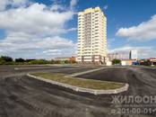 Квартиры,  Новосибирская область Новосибирск, цена 1 813 000 рублей, Фото