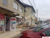 Другое,  Краснодарский край Краснодар, цена 80 000 рублей/мес., Фото