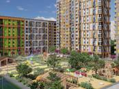 Квартиры,  Москва Кунцевская, цена 5 223 009 рублей, Фото
