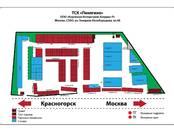Офисы,  Москва Волоколамская, цена 180 000 000 рублей, Фото