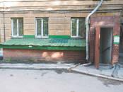 Магазины,  Свердловскаяобласть Екатеринбург, цена 42 000 рублей/мес., Фото