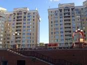 Квартиры,  Московская область Дмитров, цена 6 500 000 рублей, Фото