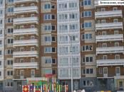 Квартиры,  Московская область Домодедово, цена 4 113 000 рублей, Фото