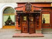 Офисы,  Москва Академическая, цена 500 000 рублей/мес., Фото