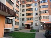 Квартиры,  Московская область Балашиха, цена 20 000 рублей/мес., Фото