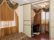 Квартиры,  Новосибирская область Новосибирск, цена 5 200 000 рублей, Фото