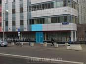 Здания и комплексы,  Москва Другое, цена 336 460 рублей/мес., Фото