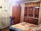 Квартиры,  Московская область Воскресенский район, цена 1 600 000 рублей, Фото
