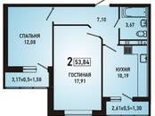 Квартиры,  Краснодарский край Краснодар, цена 2 315 120 рублей, Фото