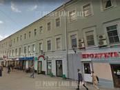 Здания и комплексы,  Москва Лубянка, цена 550 000 000 рублей, Фото