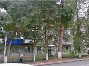 Квартиры,  Самарская область Новокуйбышевск, цена 1 600 000 рублей, Фото