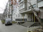 Квартиры,  Новосибирская область Новосибирск, цена 1 549 000 рублей, Фото