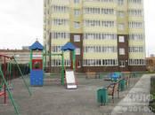 Квартиры,  Новосибирская область Новосибирск, цена 1 969 000 рублей, Фото