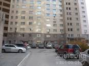 Квартиры,  Новосибирская область Новосибирск, цена 5 599 000 рублей, Фото