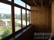 Квартиры,  Новосибирская область Новосибирск, цена 2 765 000 рублей, Фото