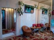 Квартиры,  Новосибирская область Бердск, цена 1 050 000 рублей, Фото
