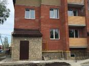 Квартиры,  Новосибирская область Новосибирск, цена 2 069 000 рублей, Фото