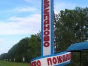 Квартиры,  Новосибирская область Черепаново, цена 1 110 000 рублей, Фото