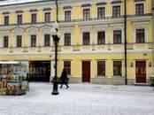 Здания и комплексы,  Москва Смоленская, цена 357 716 000 рублей, Фото