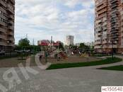 Квартиры,  Краснодарский край Краснодар, цена 1 972 000 рублей, Фото