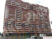 Квартиры,  Краснодарский край Краснодар, цена 1 045 800 рублей, Фото