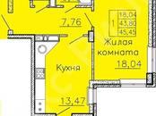 Квартиры,  Краснодарский край Краснодар, цена 1 617 380 рублей, Фото
