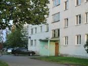 Квартиры,  Московская область Белоозерский, цена 3 000 000 рублей, Фото