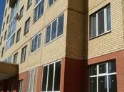 Квартиры,  Московская область Жуковский, цена 3 790 000 рублей, Фото