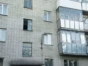 Квартиры,  Новосибирская область Бердск, цена 820 000 рублей, Фото