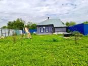 Дома, хозяйства,  Московская область Серпуховский район, цена 2 650 000 рублей, Фото