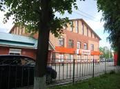 Дома, хозяйства,  Московская область Дмитровский район, цена 3 640 000 рублей, Фото
