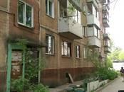 Квартиры,  Новосибирская область Новосибирск, цена 1 070 000 рублей, Фото