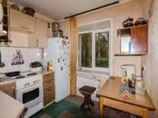 Квартиры,  Новосибирская область Новосибирск, цена 1 090 000 рублей, Фото