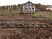 Земля и участки,  Московская область Щелковское ш., цена 1 250 000 рублей, Фото
