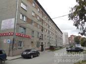 Квартиры,  Новосибирская область Новосибирск, цена 1 299 000 рублей, Фото
