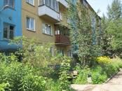 Квартиры,  Новосибирская область Новосибирск, цена 1 646 000 рублей, Фото