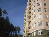 Квартиры,  Московская область Красногорский район, цена 4 750 000 рублей, Фото